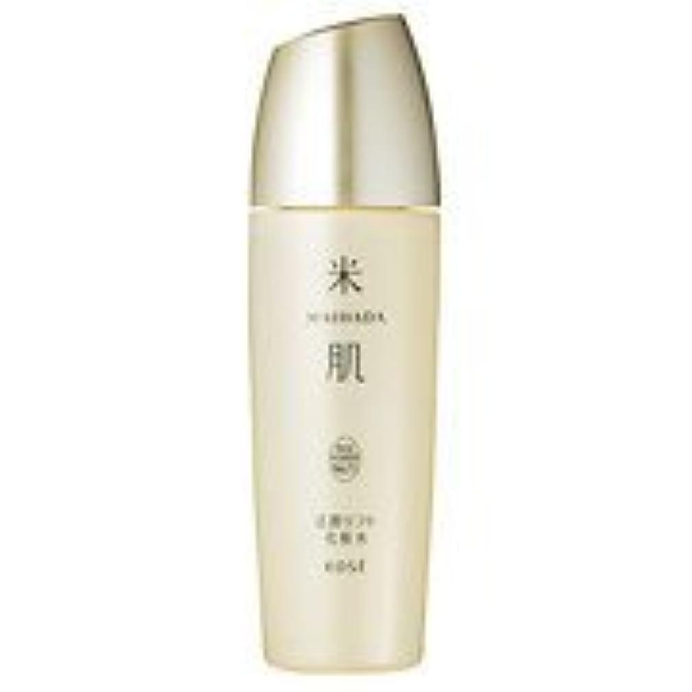 柔らかい関係する手のひら米肌(MAIHADA) 活潤リフト 化粧水 120ml