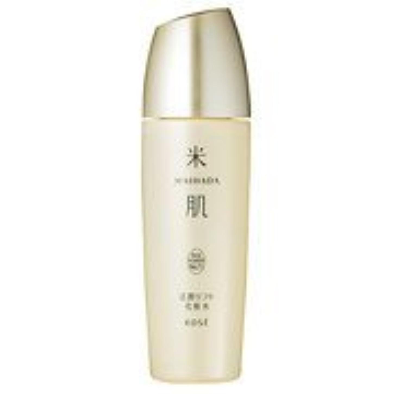 傾向がある粘着性要旨米肌(MAIHADA) 活潤リフト 化粧水 120ml