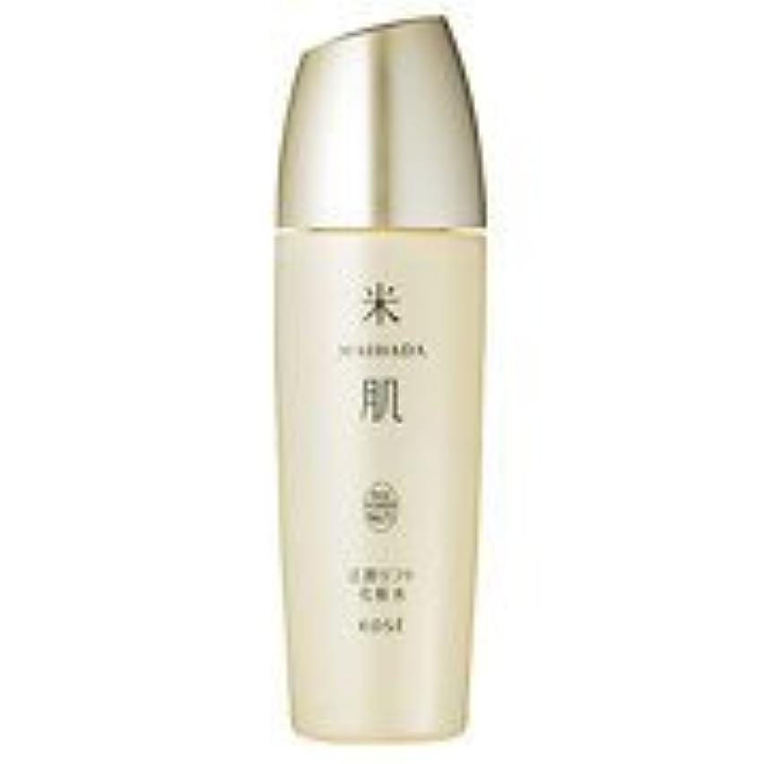 臭い神無米肌(MAIHADA) 活潤リフト 化粧水 120ml