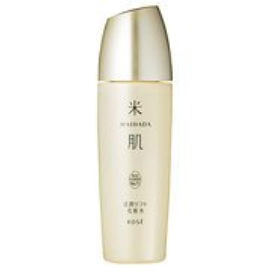 ブラシ暗くする建築米肌(MAIHADA) 活潤リフト 化粧水 120ml