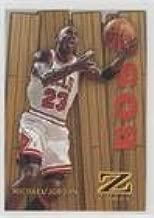 Michael Jordan (Basketball Card) 1997-98 Z-Force - Boss #10/B