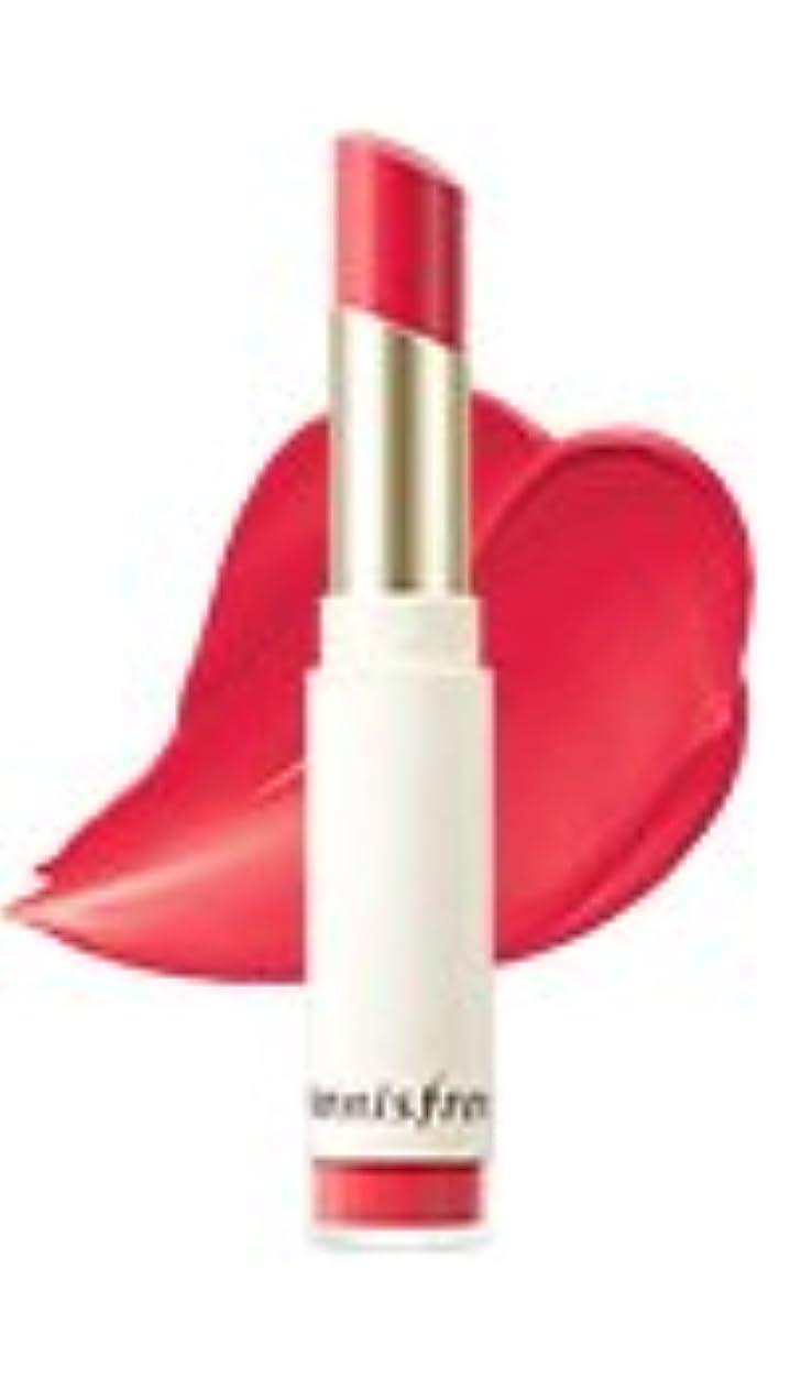 不適切な知的断言するInnisfree Real Fit Velvet Lipstick 3.5g #07 イニスフリー リアルフィットベルベットリップスティック 3.5g #07 [2017 new] [並行輸入品]