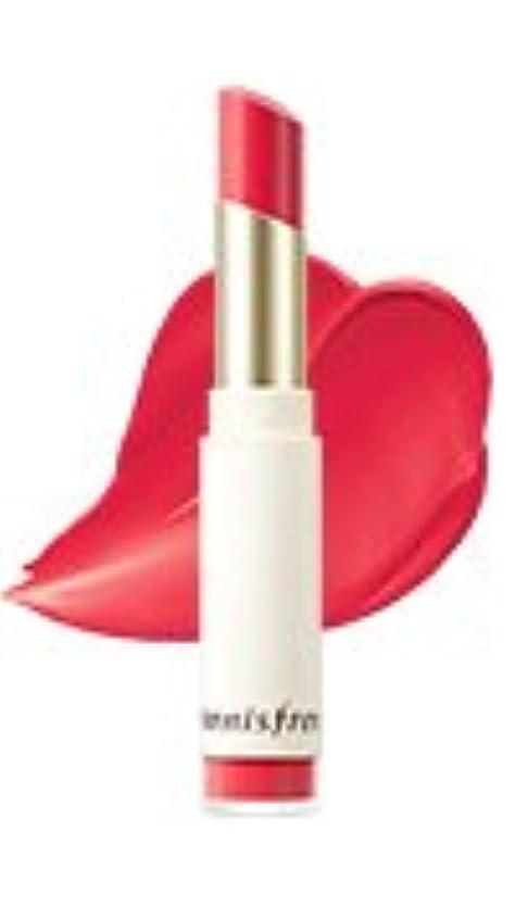 洞察力ゲーム着替えるInnisfree Real Fit Velvet Lipstick 3.5g #07 イニスフリー リアルフィットベルベットリップスティック 3.5g #07 [2017 new] [並行輸入品]
