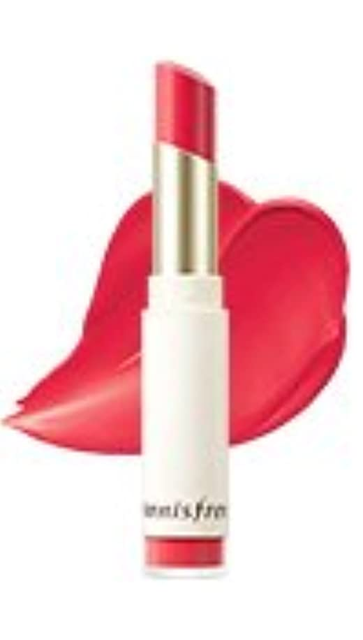 サスペンドより平らな顔料Innisfree Real Fit Velvet Lipstick 3.5g #07 イニスフリー リアルフィットベルベットリップスティック 3.5g #07 [2017 new] [並行輸入品]