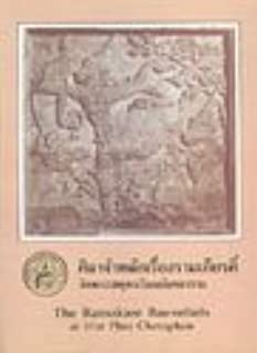 The Ramakien Bas-reliefs at Wat Phra Chetuphon