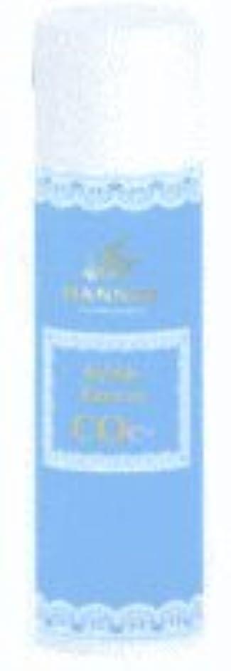 媒染剤長いです悲観的ハニエル バブルエレクトロンCoe- 125g 雪室コーヒーセット
