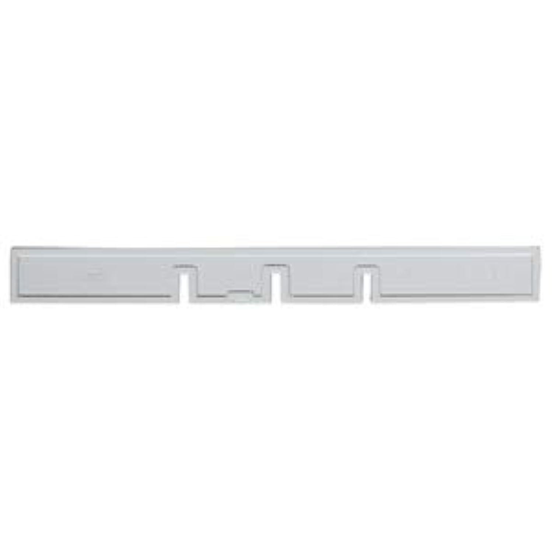 が欲しい標準楕円形(業務用30セット)サカセ ビジネスカセッター 仕切板 A4-243用横