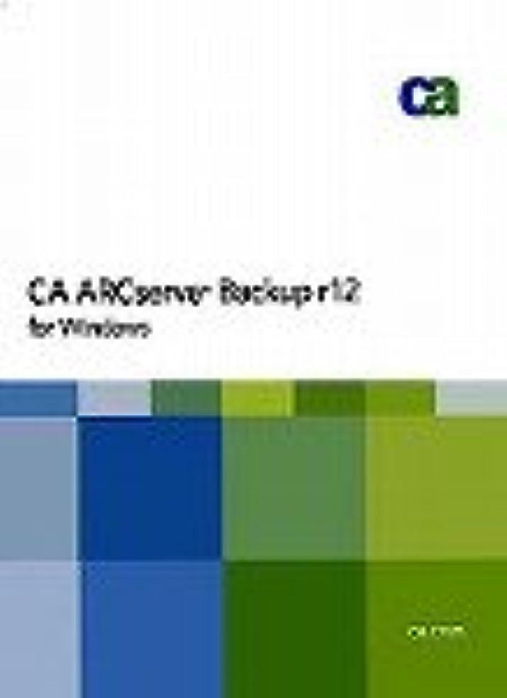 野心的ぐったりダイジェストCA ARCserve Backup r12 SP1 for Windows Disaster Recovery Option - Japanese