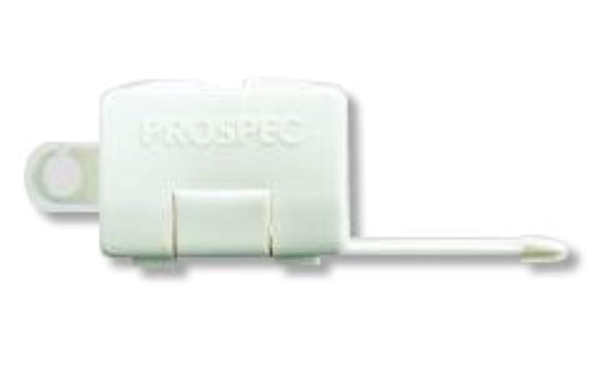 抜本的なファンネルウェブスパイダー旋律的【ジーシー(GC)】【歯科用】プロスペック歯ブラシキャップ 20個【歯ブラシキャップ】アイボリー PROSPEC TOOTH BRUSH CAP