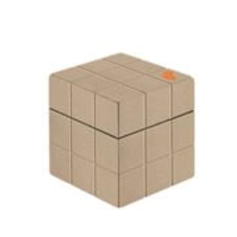 ディレクトリタウポ湖ブレス【X3個セット】 アリミノ ピース プロデザインシリーズ ソフトワックス カフェオレ 80g