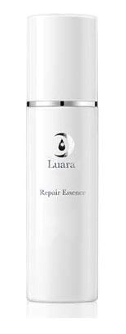 全滅させる段階死んでいるLuara ルアラ リペアエッセンス 美容液100ml (luara肌底液)