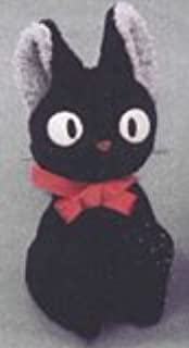 Totoro Kikis Delivery Service Jiji (Black Cat) Plush (5 inches). Imported from Japan.