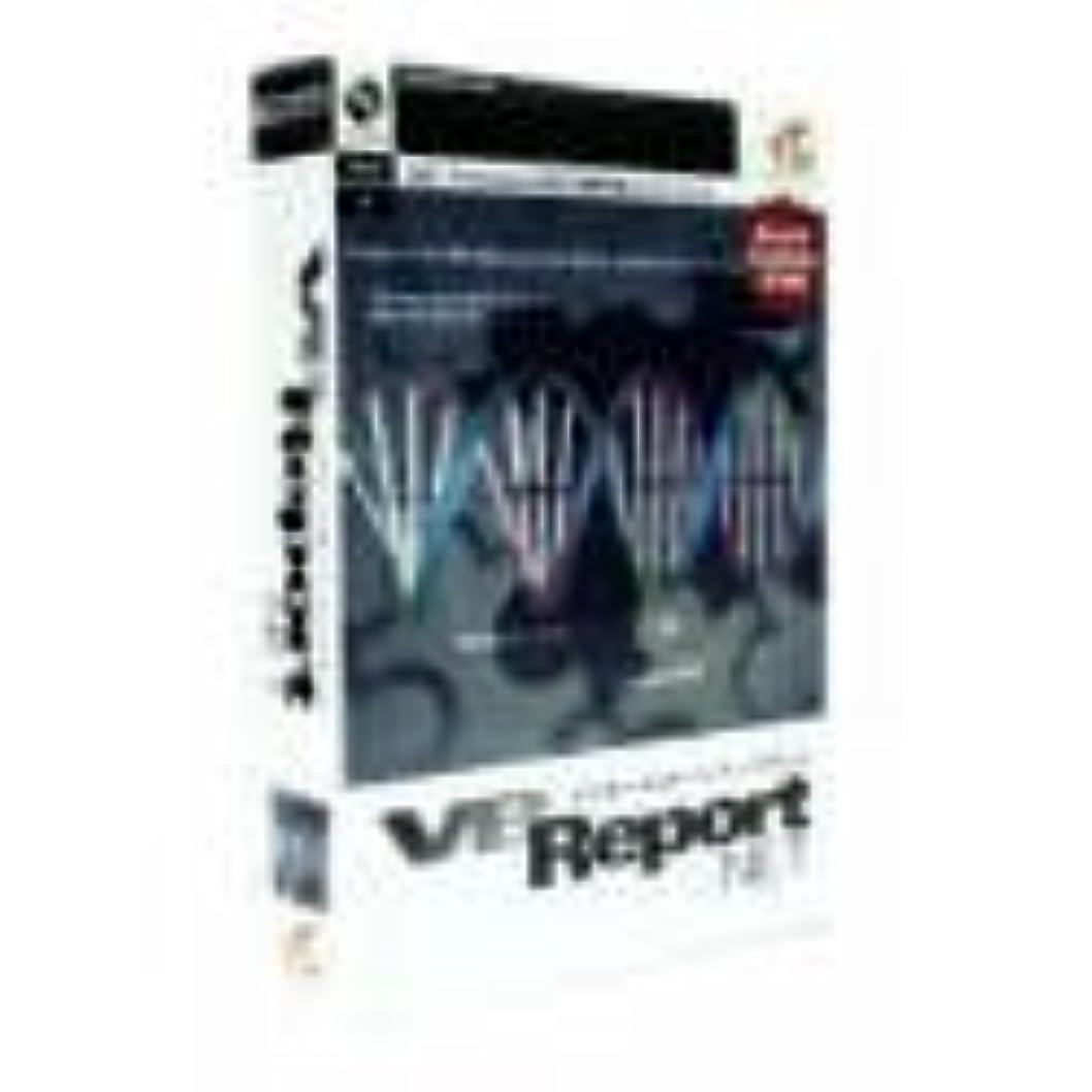 緊急ネイティブ彫刻家VB-Report .NET