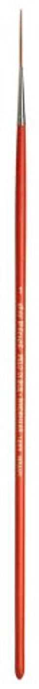 da Vinci Graphic Design Series 1285 Lettering Rigger Brush, Long Length Straight Edge Light Brown Ox Hair with Red Lacquer Handle, Size 1 (1285-1) chu7036968