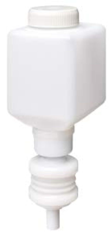 時系列神話超高層ビルサラヤ カートリッジボトル 石けん液泡タイプ用 250ml MD-300