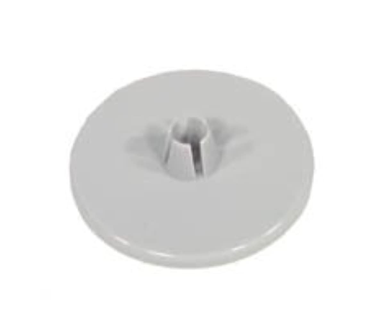 Janome Sewing Machine Large Spool Cap