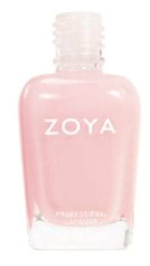 スピンブランド再生可能[Zoya] ZP235 サブリナ[並行輸入品][海外直送品]