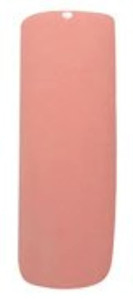 DASHING DIVA(ダッシングディバ) LALA ララシス ジェルポリッシュ カラージェル 7ml SIS#008  アプリコットブラッシュ