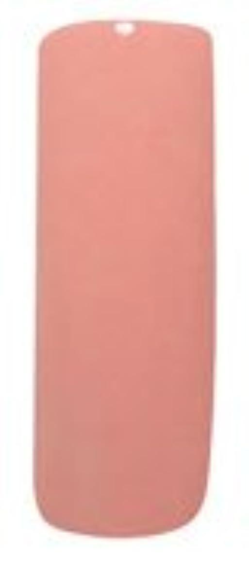 放出わなスマッシュDASHING DIVA(ダッシングディバ) LALA ララシス ジェルポリッシュ カラージェル 7ml SIS#008  アプリコットブラッシュ