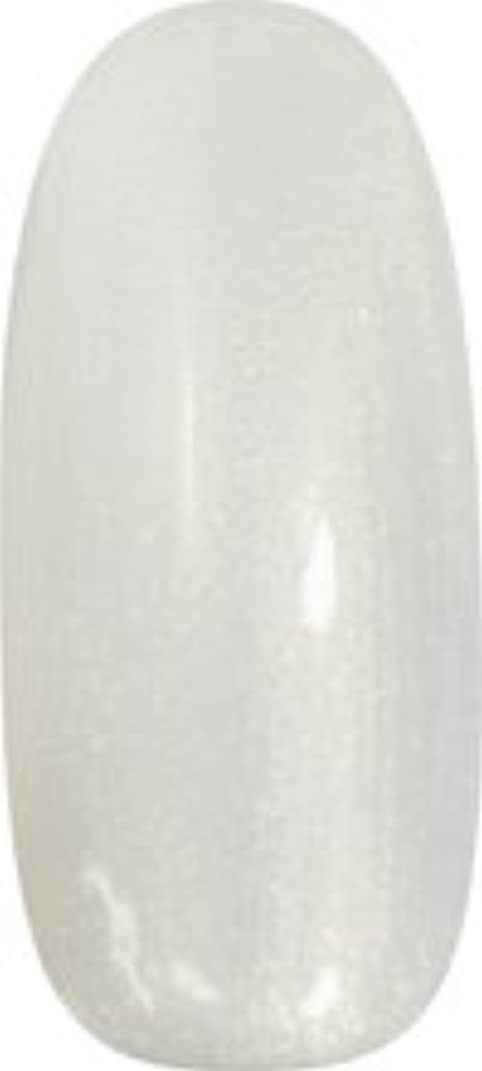 イタリアの傾向優雅★para gel(パラジェル) アートカラージェル 4g<BR>AS8 シルクホワイト