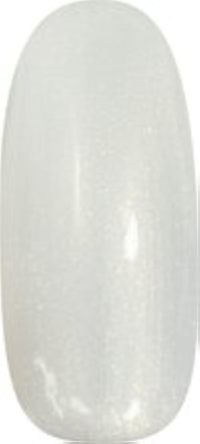 悲観的パンチ子犬★para gel(パラジェル) アートカラージェル 4g<BR>AS8 シルクホワイト