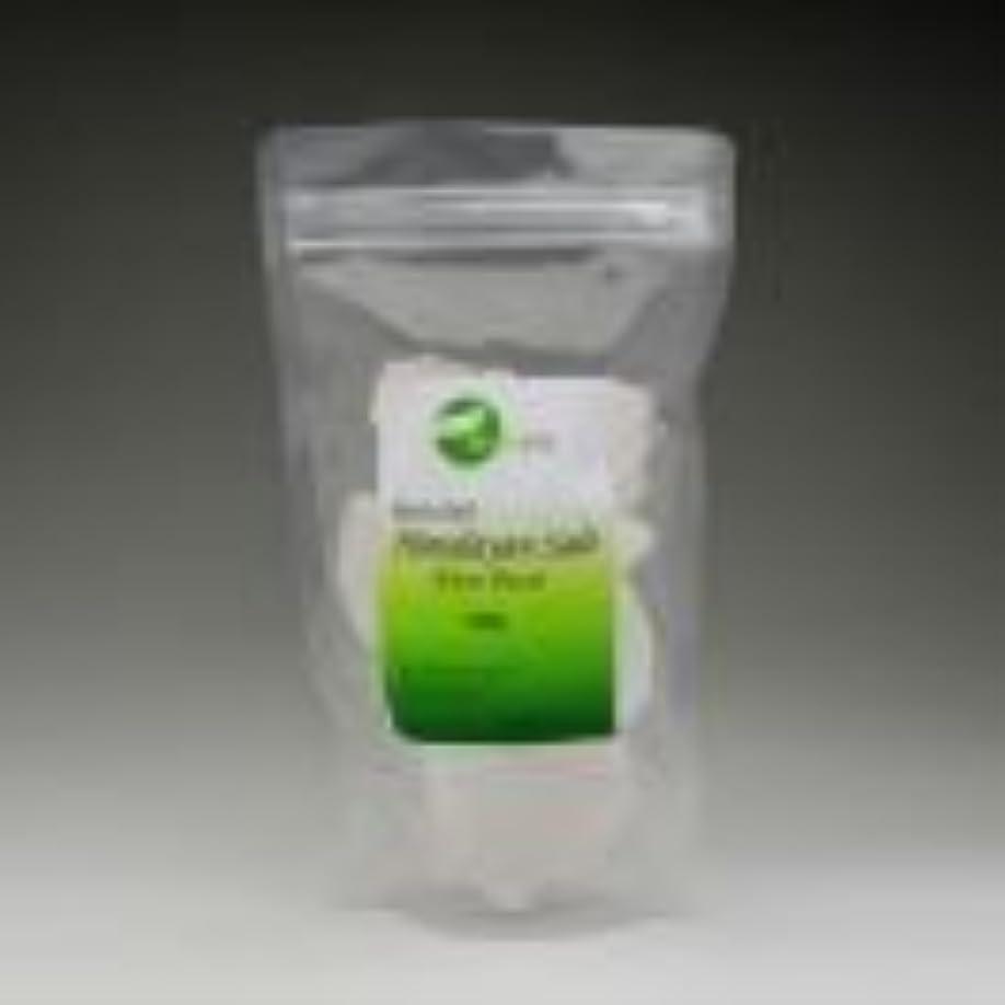 ドライ終了する甘味[バスソルト] 体の芯からポッカポカ ヒマラヤン ホワイトロック 500g