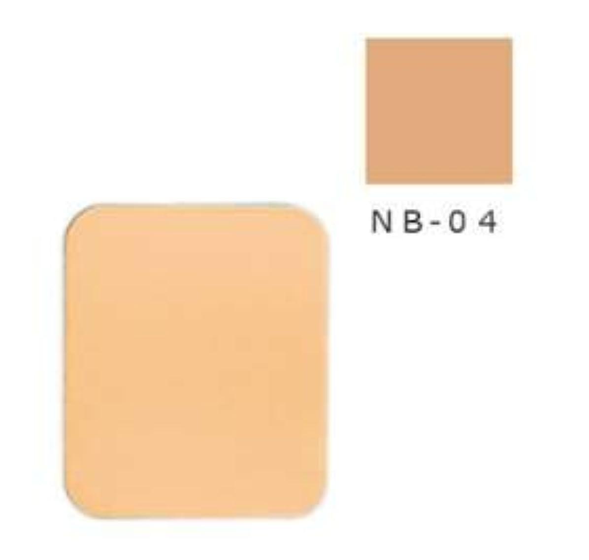 食器棚イルわなノエビア レイセラ プロテクターUV ファンデーション NB-04 <レフィルのみ>(12g)