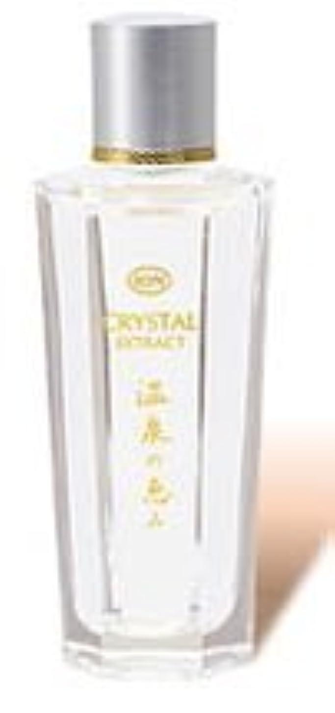 ツール対応する縁石イオン化粧品 クリスタルエキス
