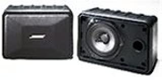 Bose Model 101 Music Monitor system スピーカーシステム