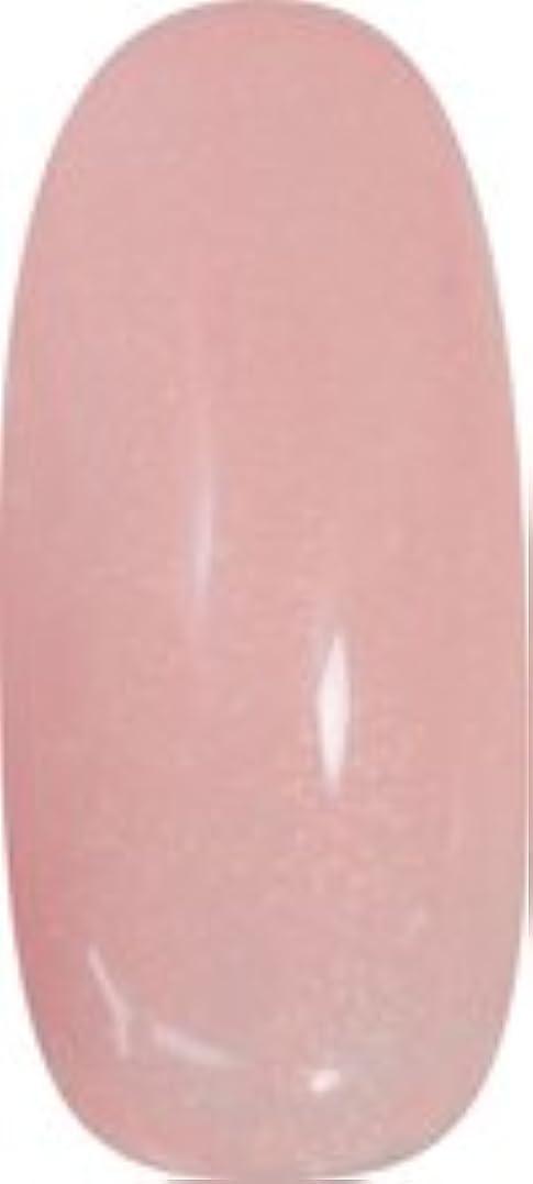 フィードオンメモ特権的★para gel(パラジェル) アートカラージェル 4g<BR>AS4 シャイニーピンク