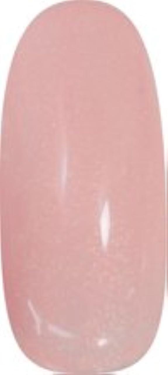 デコラティブきれいにけがをする★para gel(パラジェル) アートカラージェル 4g<BR>AS4 シャイニーピンク