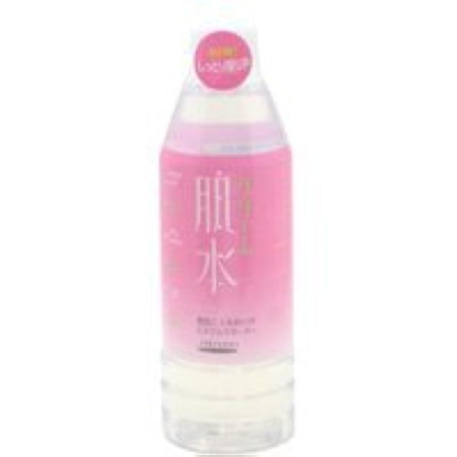 鳴り響くきしむに勝る【エフティ資生堂】クリーム肌水 ボトルタイプ 400ml
