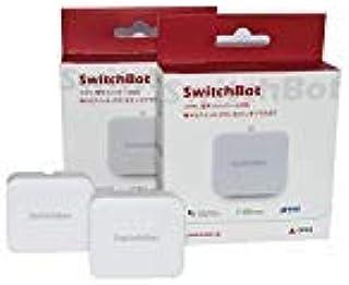 【2個セット】Switch Bot|ボタンを押してくれる超小型指ロボット (ワイヤレス/スイッチボット)