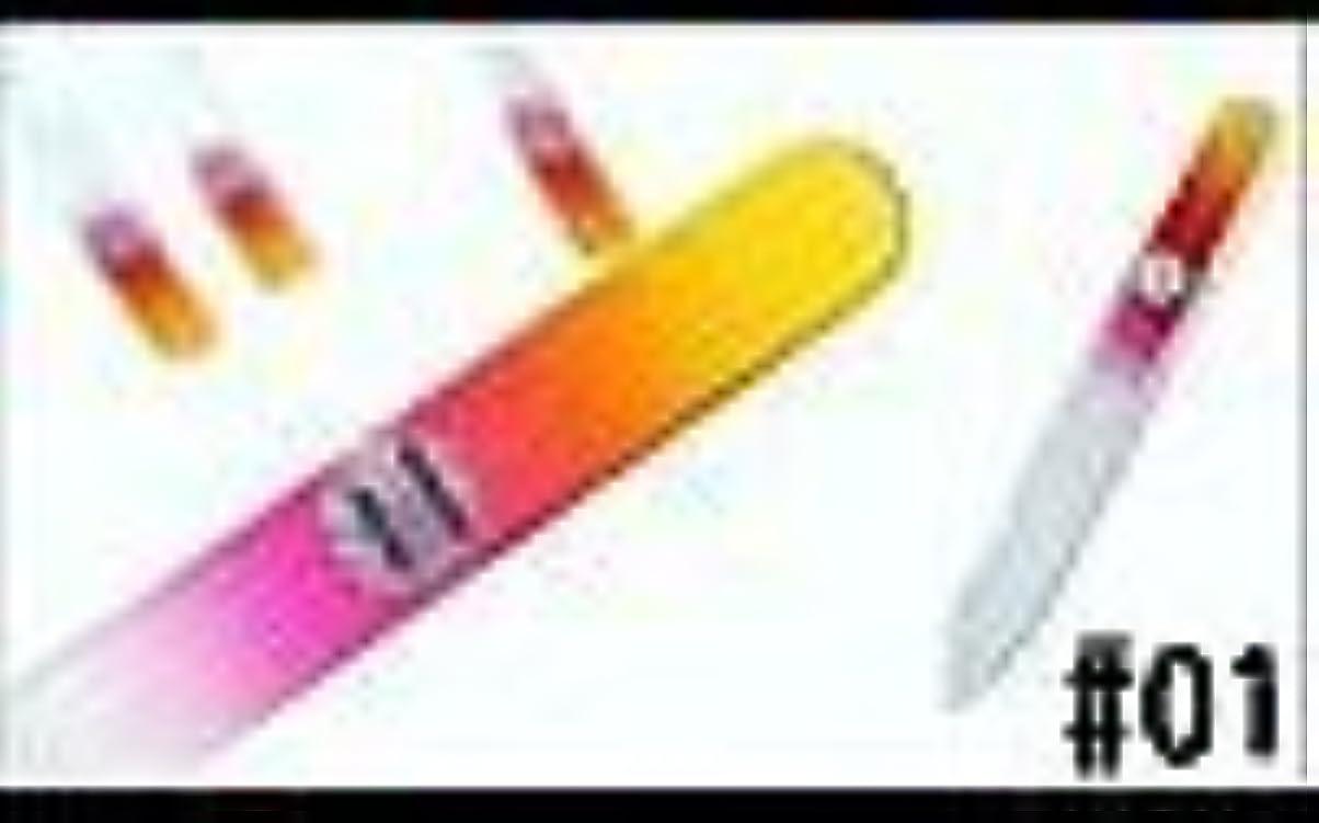 アノイ議論するリサイクルする【ブラジェク】ガラス爪やすり  カラー片面 90mm (#01mini)