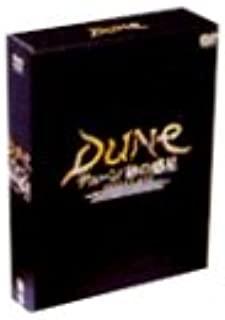 デューン/砂の惑星 Desert DVD-BOX