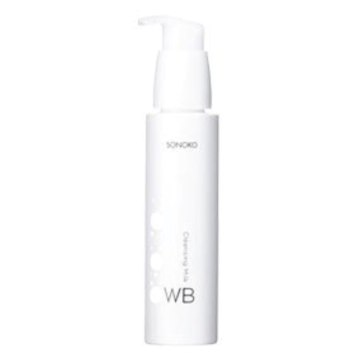 細心の被る処分したWB クレンジングミルク