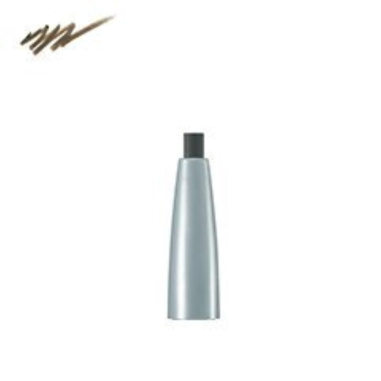 電極手を差し伸べるゴミニュースキン nu skin  クチュール  アイブロウ レフィル 色:トフィー  03161022