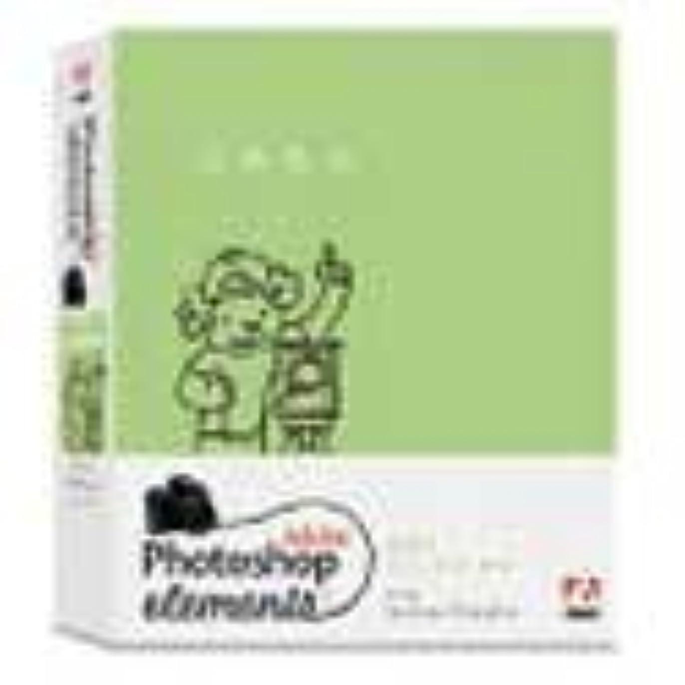 デマンド補体ソブリケットAdobe Photoshop Elements 3.0 日本語版 Macintosh版