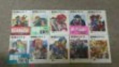 魔法戦士リウイ1 文庫 全10巻完結セット (富士見ファンタジア文庫)