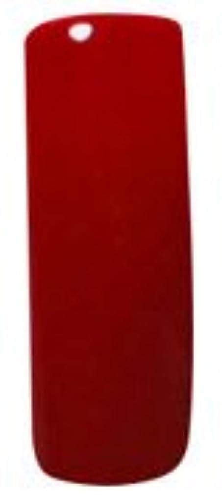 啓示矢じり領収書DASHING DIVA(ダッシングディバ) LALA ララシス ジェルポリッシュ カラージェル 7ml SIS#003  スカーレット