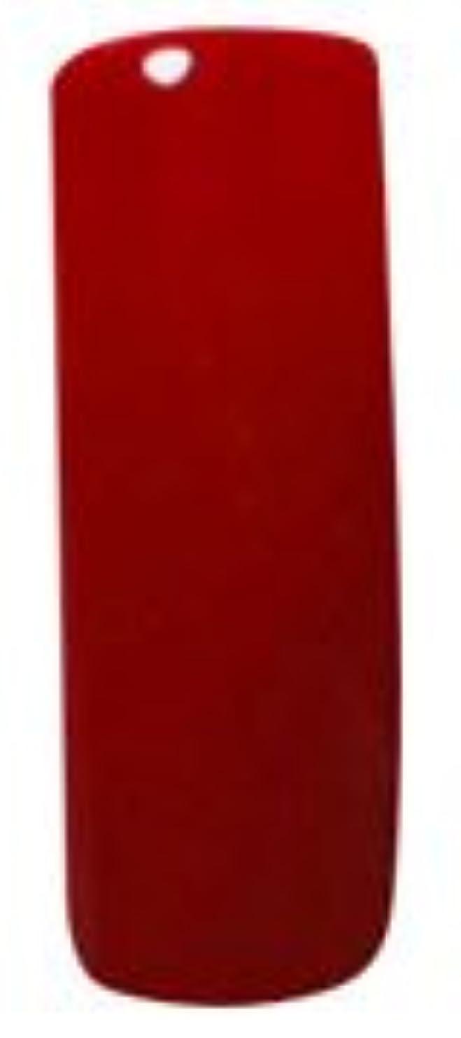 排出数値ゲインセイDASHING DIVA(ダッシングディバ) LALA ララシス ジェルポリッシュ カラージェル 7ml SIS#003  スカーレット