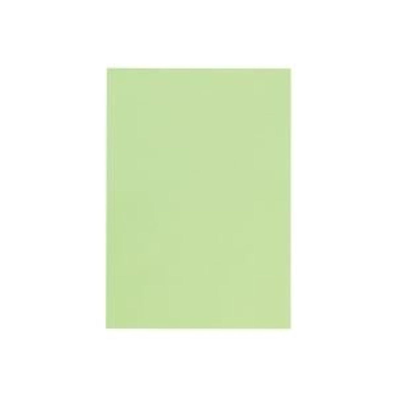 服を着る起訴するエネルギー(業務用2セット) ジョインテックス カラーペーパー/コピー用紙 【A3/厚口 500枚】 うぐいす A514J-2 ds-1472025