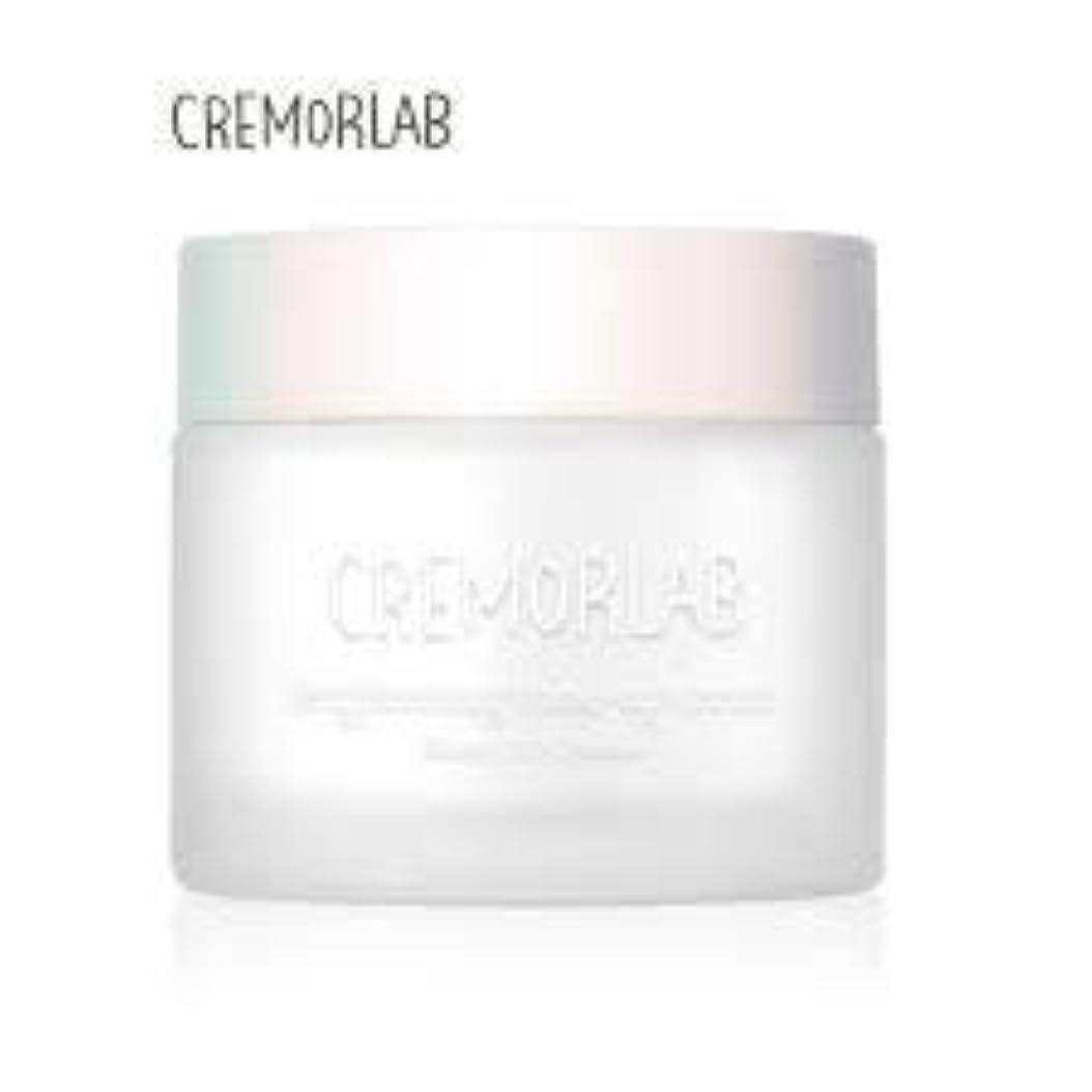 好む変更顔料CREMORLAB ブランドクレマーブライトニングクリーム50ml - 肌のトーンを洗練させ、透明度を高め、肌の色を明るくします。
