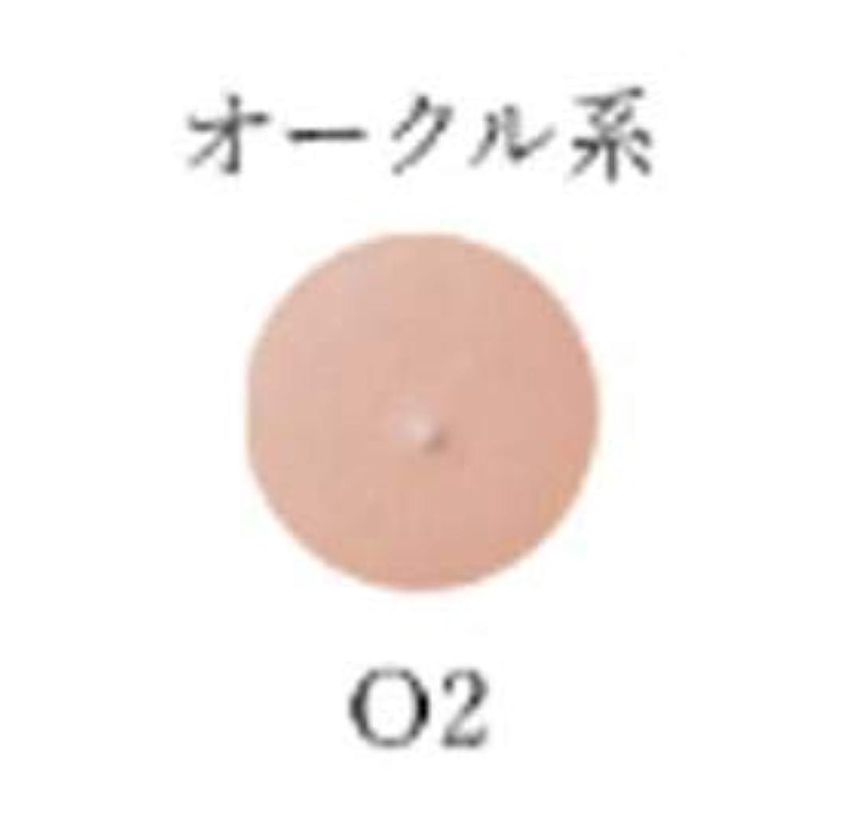 吐く分配しますダンスオリリー ナチュラルカバーファンデーション(リフィル) O2オークル系<ケース別売>(12g)