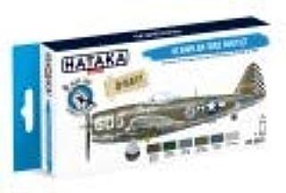 HATAKA HTK-BS04.2 US Army Air Force Paint Set