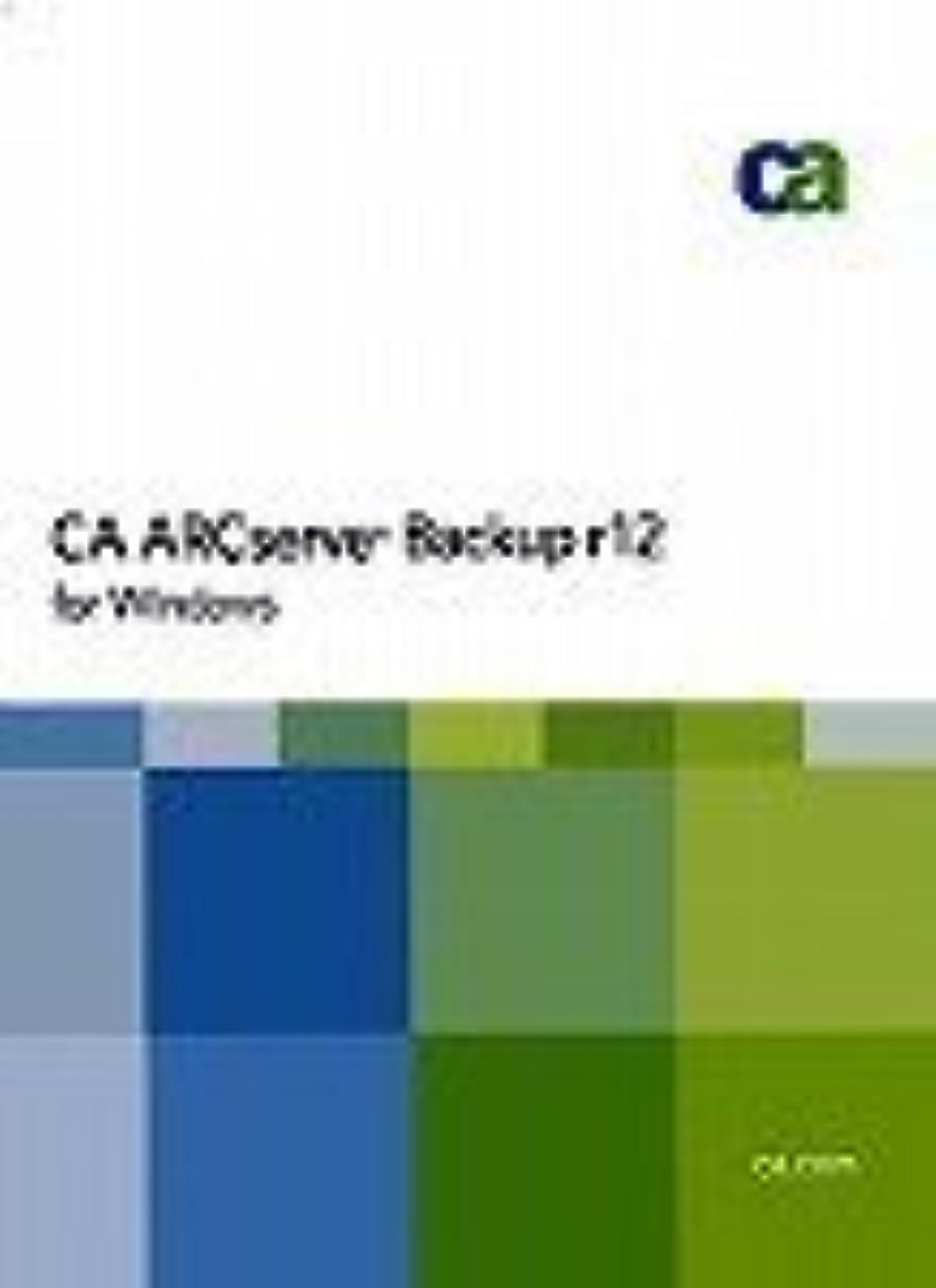 時期尚早受け入れたかもめCA ARCserve Backup r12 SP1 for Windows - Japanese