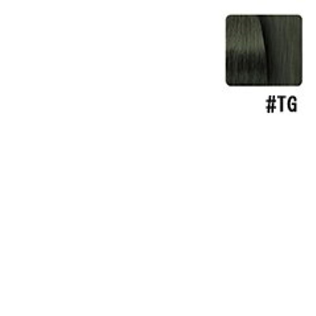 モナリザ再生的マトン【ナンバースリー】カラーコンシャス テクスチャーカラー #TG (グリーン) 80g