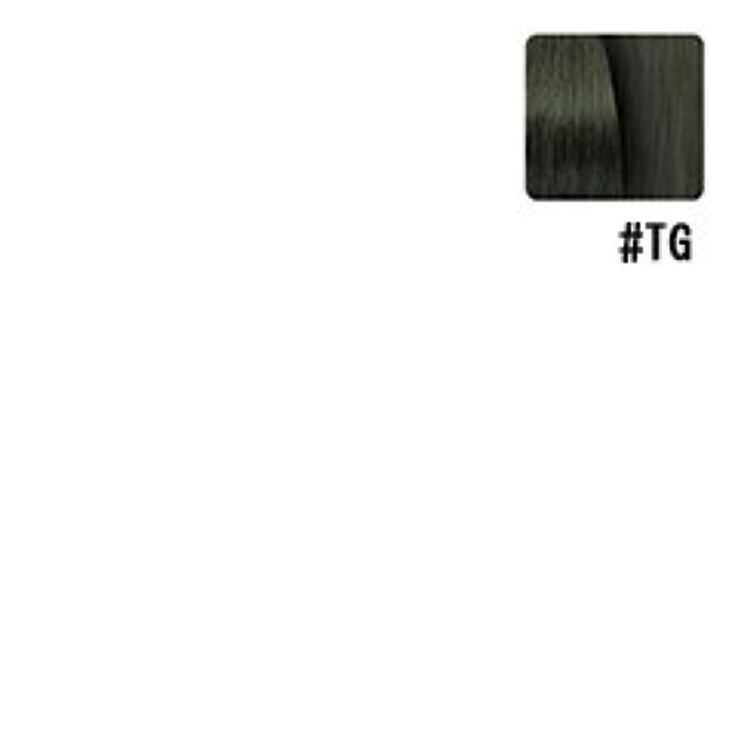 考古学的な楽観的一流【ナンバースリー】カラーコンシャス テクスチャーカラー #TG (グリーン) 80g