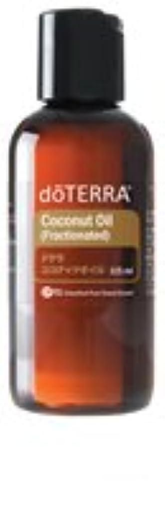 ベアリングサークルラフ睡眠花婿ドテラアロマオイル/dōTERRA ココナッツオイル(米国販売名:ココナッツオイル)(フラクショネイテッド) 115mL