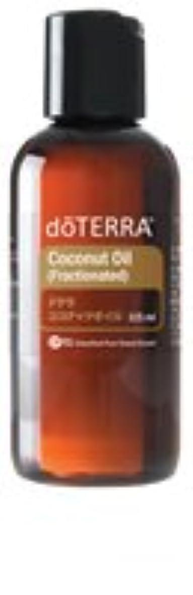 スラッシュせがむ仲介者ドテラアロマオイル/dōTERRA ココナッツオイル(米国販売名:ココナッツオイル)(フラクショネイテッド) 115mL